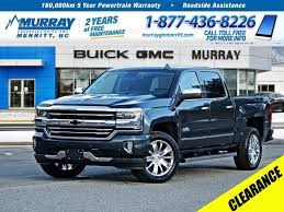100 Free Truck Catalogs 2018 Chevy High Country 1500 Fresh Chevrolet Accessories