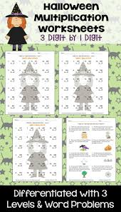 Halloween Multiplication Worksheets Grade 4 by Halloween Multiplication Worksheets 3 Digit By 1 Digit 3 Levels