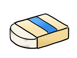eraser clipart OurClipart
