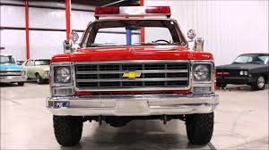 1979 Chevy K20 - YouTube Chevrolet K5 Blazer Wikipedia Truck 1979 Chevy For Sale Old Photos Collection K20 Youtube Classic Chevrolet Ck Httpcssiccarlandcomtrucks Silverado Of The Year Winners 1979present Motor Trend Steinys Classic 4x4 Trucks Curbside Jasons Family Chronicles 1978 C10 Project Square Body Hot Rod Network Car Brochures And Gmc Short Bed Dschool Uploaded By Mr Montania