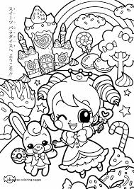 736x1040 Kawaii Coloring Sheet New Fox Adult Page AEUR For Japanese
