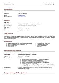 Resume Profile Title Examples Fresh New Example Resumes Of On Ex Medium Size