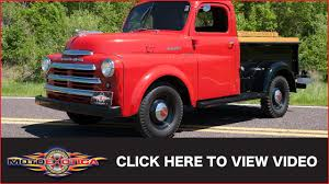 1949 Dodge Pickup (SOLD) - YouTube Trucks View All At Cardomain 2019 20 Top Upcoming Cars Dashboard Components 194753 Chevrolet Pickup Truck Gmc 1949 Chevy 3600 Parts Truck Rescue Youtube Dodge Detroits Old Diehards Go Everywh Hemmings Daily Dodgetruck 12 49dt8500c Desert Valley Auto Parts Dodge Wayfarer Wikipedia Fresh Ram Accsories And Classic Industries Restoration Mustang Regal Car Montana Tasure Island B50 Stock 102454 For Sale Near Columbus Oh 1952 B3 Original Flathead Six Four Speed