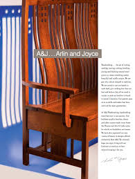 Amish Lambright Comfort Chairs by Amish Traditions Blog