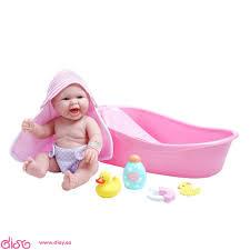 JC Toys 14Inch 8Piece La Newborn Bath Time Fun Playset