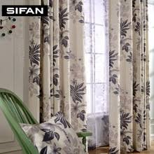 online get cheap cotton voile curtains aliexpress com alibaba group