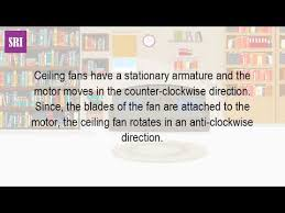 how does the fan rotate youtube