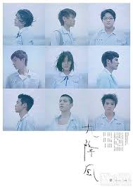 bureau vall馥 berck 90 best 電影 poster images on posters