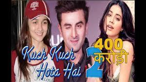 201 interesting facts look kuch kuch hota hai 2 ranbir alia bhatt janhvi