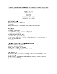 High School Student Resume Example Template Builder 7ypvaryf ... College Grad Resume Template Unique 30 Lovely S 13 Freshman Examples Locksmithcovington Resume Example For Recent College Graduates Ugyud 12 Amazing Education Livecareer 009 Write Curr For Students Best Student Athlete Example Professional Boston Information Technology Objective Awesome Sample 51 How Writing Tips Genius 10 Undergraduate Examples Cover Letter High School Seniors