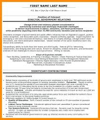 Government Resume Samples Relations Gov Sample 512