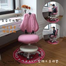 Magnificent Pink Bedroom Swivel Chair Furniture Inspiring ... Buy Genubi Saucer Chair Removable Cover Foldable Indoor Awesome Fniture Antique Upholstered Rocking Mesh Netted Baby Bouncer Shopee Singapore Mas Rocker Chair Secretlab Throne Series Grey Meryl Rocking Kave Home Stokke Tripp Trapp Set Mollynmeturquoisesnugghairwithremablecover Pink Kids Sofa Armrest Couch Children Toddler Birthday Gift W Ottoman Dual Swivel Harveys Recliner Fabric