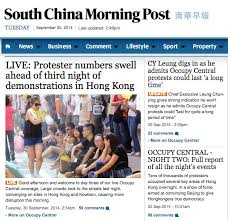 The Website Of English Language Hong Kong Newspaper South China Morning Post Has Been Blocked In Today As Paper Ramps Up Its Coverage