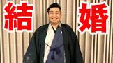 ンダホ (Youtuber)