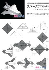 Easy Space Shuttle Paper Airplane Printable Origami Spaceship 1 And Com Jet Fighter World Cup Schedule