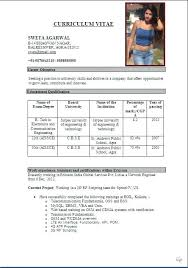 Resume For Freshers Engineering Students Good Format Samples Knowing Including In