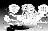 玉壺 (鬼滅の刃)