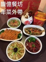 id馥 de recette de cuisine cuisine id馥 100 images 馥漫麪包花園fm station 携程美食林