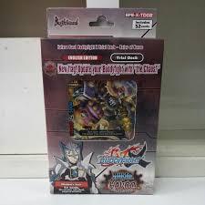 buddyfight trial deck 5 future card buddyfight bfe x td02 ruler of havoc trial deck toys