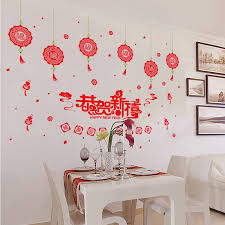 New Year Stickers Spring Festival Window Glass Door Shop Restaurants Wall Decorations In From Home Garden On