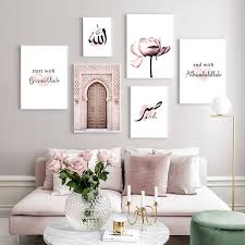 allah islamic canvas painting unframed wall canvas pink flower gate muslim prints poster and prints home decor living room decor no