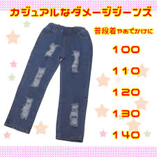 Kids Clothes Boys Girls Trousers Pants Long Jeans Denim G Bread Damage Processing