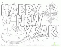 Download New Years Coloring Pages Printable In Many Resolutions Bellow Sizes 150 X 300 231