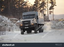 MIASS RUSSIA DECEMBER 2 2016 Ural Stock Photo (Edit Now) 536779690 ... 1812 Ural Trucks Russian Auto Tuning Youtube Ural 4320 V11 Fs17 Farming Simulator 17 Mod Fs 2017 Miass Russia December 2 2016 Stock Photo Edit Now 536779690 Original Model Ural432010 Truck Spintires Mods Mudrunner Your First Choice For Russian And Military Vehicles Uk 2005 Pictures For Sale Ural4320 Soviet Russian Army Pinterest Army Next Russias Most Extreme Offroad Work Video Top Speed Alligator V1 Mudrunner Mod Truck 130x Mod Euro Mods Model Cars Ural4320 With Awning 143 Deagostini Auto Legends Ussr