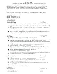 Child Care Sample Resume For Worker Here Are