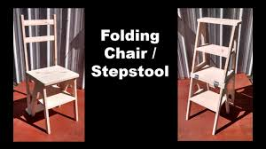 The Step Stool Chair - #001