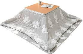 de gyy japanische folding lagerung heizung tisch