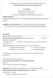 UTSA College Of Business Resume Example Template How To Write A