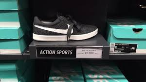 Nike Outlet by Nike Factory Outlet Cheaper Price Picture Of Mitsui Outlet