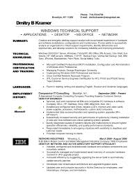 Amazing Desktop Support Analyst Resume With Additional