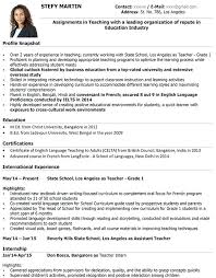 Sample Elementary Teacher Resume Templates Format And Template Entry