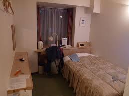 chambre d hotel pas cher premier jour au japon erwanenvadrouille