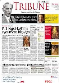 Buy Pakistan Today English News Paper