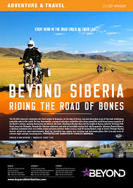 Siberia – Riding The Road Of Bones Documentary Launched Birthday Parties Armchair Racer Slot Cars Scalextric Ninco 168 Best Atu Office Images On Pinterest Cporate Interiors 7 Olympics Coat Hanger Olympics And The 25 Osb Board Ideas Table Tops Bases Baby Uk Inspiration For Traditional Living Room With Supawood Architectural Ling Systems Selector 58 Bar Design Lounge Cafe 1 32 Ford Rs200 Car Ebay Sydney Interclub Challenge 2017 Auslot Forums Bedroom Fniture Beds Bedside Tables Bunk Mattress 618 Texturepatterndetail Texture About Me