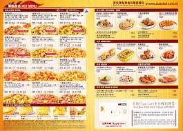 Dinnerware Etc Coupon Code : Staples Furniture Coupon Code 2018 How To Redeem Vouchers Online At Pizzahutdeliverycoin Pizza Hut Malaysia Promo Coupon 2016 Freebies My Coupons And Discounts Huts Supreme Triple Treat Box For Php699 Proud Kuripot Brandon Pizza Hut Deals Mens Wearhouse Coupons Printable 2018 Australia Coupon Men Loafers Fashion Dinnerware Etc Code Staples Fniture Free Code 2019 50 Voucher Super Bowl Wing Papa Johns Dominos Delivery Popeyes Daily 399 Canada Black Friday Online Deal Bogo Free With Printable