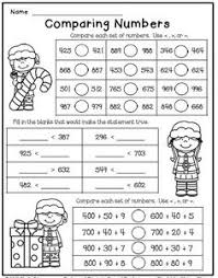 Christmas Math Worksheet Freebie For Second Grade Comparing Numbers