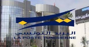 bureau de poste 16 e réouverture du bureau de poste cité el mahrajène 1082 tunis tech