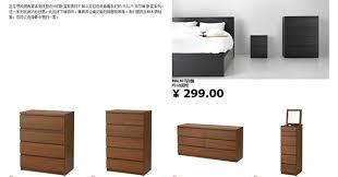 Ikea Kullen Dresser 5 Drawer by Malm 5 Drawer Dresser Moncler Factory Outlets Com