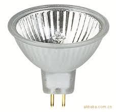 energy saving mr16 halogen bulb 75w 12v 25w halogen light bulb 12v
