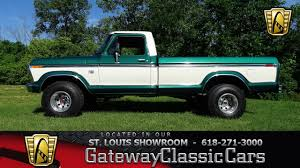 100 1975 Ford Truck For Sale F150 4X4 Stock 7723 Gateway Classic Cars St Louis