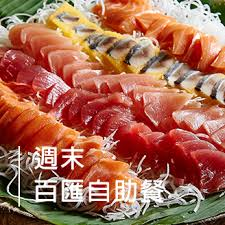 vid駮s cuisine 大鵬灣國際休閒特區