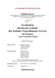 Page De Garde Orge Request PDF
