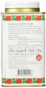 Amazon Prickly Heat Powder Snake Brand Classic Scent 150 gram