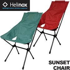 mixx rakuten global market helinx helinox sunset chair tp