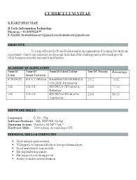Fresher Resume Format Software Engineer Template For