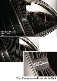 Junction Produce Curtains Gs300 by Luxury Window Curtain Size S Lexus Infiniti Scion Vip J